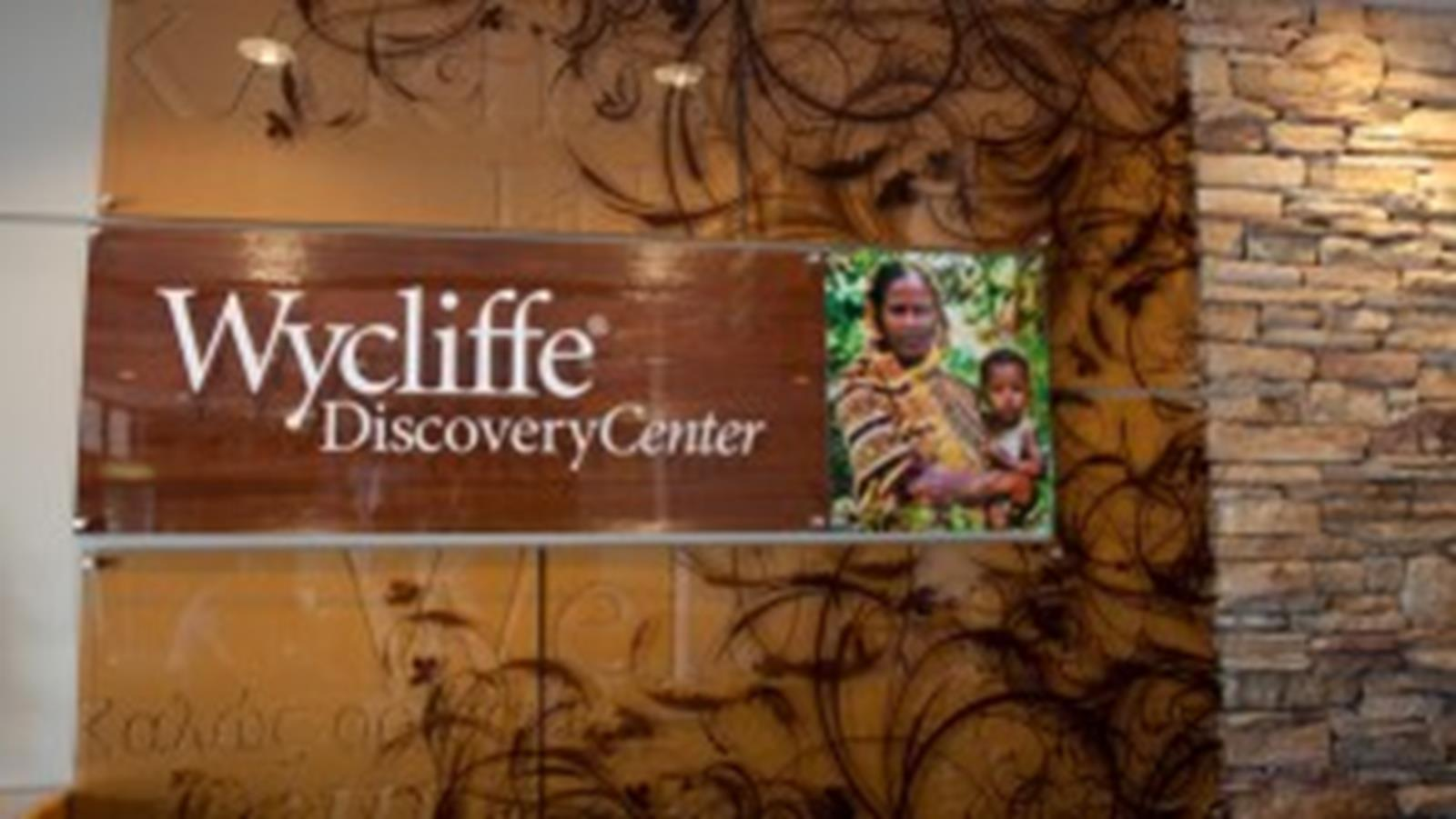 Wycliffe Discovery Center