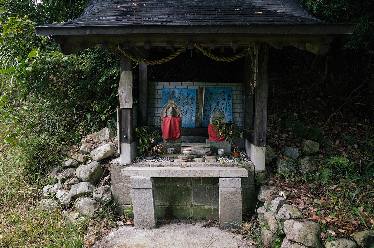 Small shrine along the Kumano Koko Trail, near Takahara